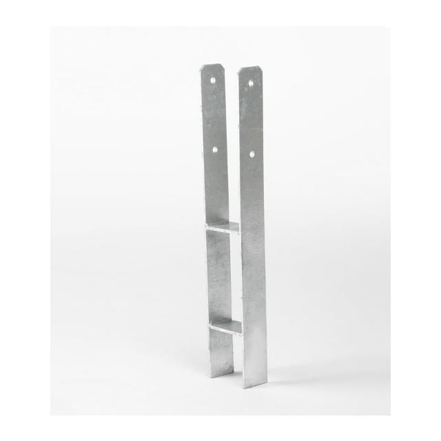 Betonanker H-Form ~ 71er - 600mm lang - Stärke 6mm